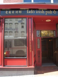 Fado Irish Pub - Chinatown, Washington, DC - Location for the DC area WAVE tweetup.